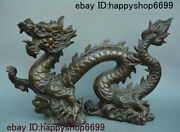 Chinese Copper Pure Bronze Fengshui 12 Zodiac Year Dragon God Loong Beast Statue
