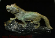 Collect Chinese 100 Natural Du Shan Jade Stone Carving Animal Wolf Beast Statue