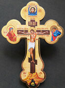Greek Russian Orthodox Handmade Wooden Wall Cross Lithography Icon Crucifix 36