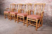 Mcguire Hollywood Regency Organic Modern Bamboo Rattan Armchairs Set Of Four