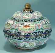 Chinese Painted Canton Enamel Covered Bowl Emblematic Of Harvest Late 19th C.