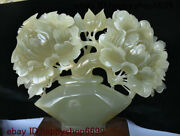 Chinese 100 Natural Stone Jade Carving Feng Shui Wealth Flower Tree Vase Statue