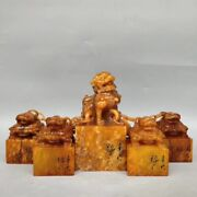 Old China Shoushan Stone Animal Lion Beast Imperial Seal Stamp Signet Statue Set
