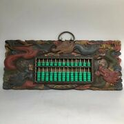 Old China Wood Lacquerware Dragon Loong Counting Frame Abacus Wall Hanging Plate