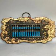 22 China Wood Lacquerware Gilt Dragon Counting Frame Abacus Wall Hanging Plate
