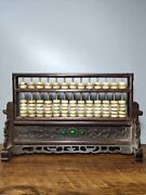 Old Chinese Rosewood Wood Jade Bead Counting Frame Abacus Folding Screen Statue