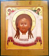 Antique Circa Hand Painted Russian Icon Christ Image Not Made By Hands