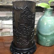 Vintage Chinese Hand Carved Bamboo Brush Pot / Pen Holder