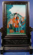 Antique Chinese Qing Dynasty Reverse Painting On Glass Table Screen