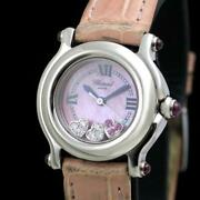 Chopard Happy Sport 27/8245-21 Shell Leather Stainless Ladies Watch [b0718]