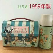 Porky's Metal Lunchbox With Thermos 16.5 Cm 1959 Antique From Japan Very Rare J2