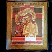 Antique 19c Hand Painted Russian Icon Of Donand039t Weep For Me Mother