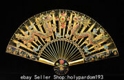 16.6 Antique 19th Century Chinese Copper Gilt Dynasty Double Dragon Fan Statue