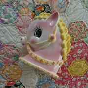Pony Headvase Inarco Japan 14.8 Cm Baby Planter E-3286 Antique From Japan Used