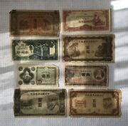 Lot Of 8 Antique And Vintage Japanese Bank Notes Different Dates And Face Values