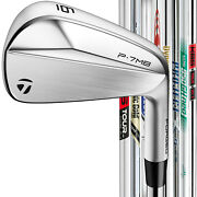 Taylormade P7mb 2020 Custom Left Handed Irons - Pick Your Set And Shaft