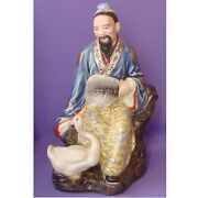 Vintage Chinese Famille Rose Porcelain Figurine Figure Statue China Wang Xizhi