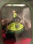 Disney 2018 Premiere Series Tiana Designer Doll Princess And The Frog Le