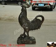25 Old Chinese Fengshui Bronze Auspicious Animal Chickens Cock Rooster Statue