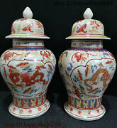Ancient Rare China Dynasty Porcelain Flower And Dragon Flower Bottle Vase Pair