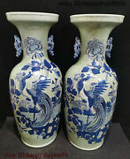 Rare China Dynasty Porcelain Dragon And Bird And Flower Flower Bottle Vase Pair