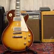 Gibson 2015 Les Paul Traditional Plain Top Limited Proprietary