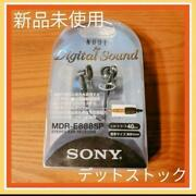 New Sony Earphones Discontinued Mdr-e888sp Collection Speaker High Resolution