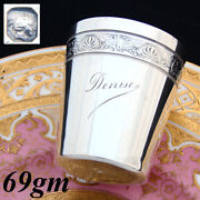 Antique French Sterling Silver Mint Julep Cup, Tumbler, Timbale, Denise, Eagle