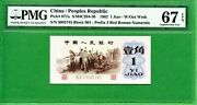 China P 877a 1962 1 Jiao  Pmg 67 Epq High Grading  Green On Back