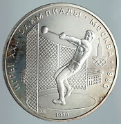 1979 Moscow 1980 Russia Olympics Hammer Throw Old Silver 5 Rouble Coin I86194