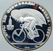 1980 Moscow Summer Olympics 1978 Cycling Old Proof Silver 10 Roubles Coin I86223