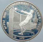 1979 Moscow 1980 Russia Olympics Hammer Throw Old Silver 5 Rouble Coin I86226