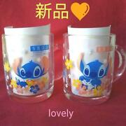 Lilo And Stitch Mini Beer Mag Glass 7 Cm In Diameter 2 Pcs Set From Japan Unused
