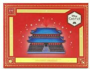 Confirmed Mulan Imperial Palace Ornament Disney Castle Collection- Lr- Sold Out