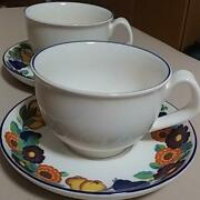Royal Copenhagen Cup And Saucer 2 Pair Set With Box Unused Danmark From Japan