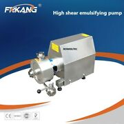 New Mobile Emulsion Pump High Shear Emulsifying Pump 7.5kw With Wheels