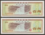 China Foreign Exchange Certificate - 0.10 Yuan - 1979 - Consecutive Pair - Crisp