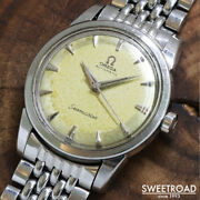 Omega Seamaster Ref.2846-13sc Vintage Cal.501 Automatic Mens Watch Auth Works