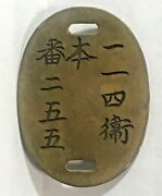 Ww2 Japanese Soldier's Dog Tag Identification Badge Military Collectible Wwii