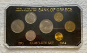 1984 Bank Of Greece Coin Year Set Uncirculated Complete Collectors Gift