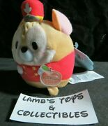 Disney Store Authentic Timothy Mouse 4.5 Of Dumbo Ufufy Plush Apple Scented