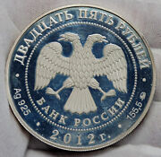 2012 Russia Museum Estate Of Vasily D Polenov Proof Silver 25 Rouble Coin I86519