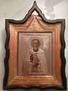 Antique 19c Hand Painted Russian Icon Of Sergiy Of Radonezsk With Kiot