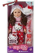 My Life As Hello Kitty 18 Poseable Doll Brunette New