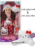 My Life As Hello Kitty 18 Poseable Doll Brunette + Hello Kitty Pillow