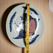 Chinese Blue And White Glaze Red Plate