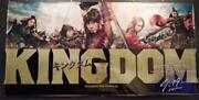 Kingdom Film Tapestry 180 X 360 Cm Extra Large Size 2019 From Japan Rare Used