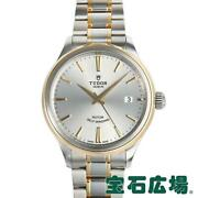 Tudor Style 12503 Unused Item Menand039s Silver Dial At From Japan [e1026]