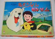 Famous Dog Jolly Mahjong Board Game Vintage Toys From Japan Showa Retro 62andtimes48cm