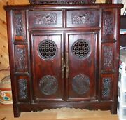 Antique Chinese Wooden Cabinet / Hand Carved Panels / Early 1900and039s